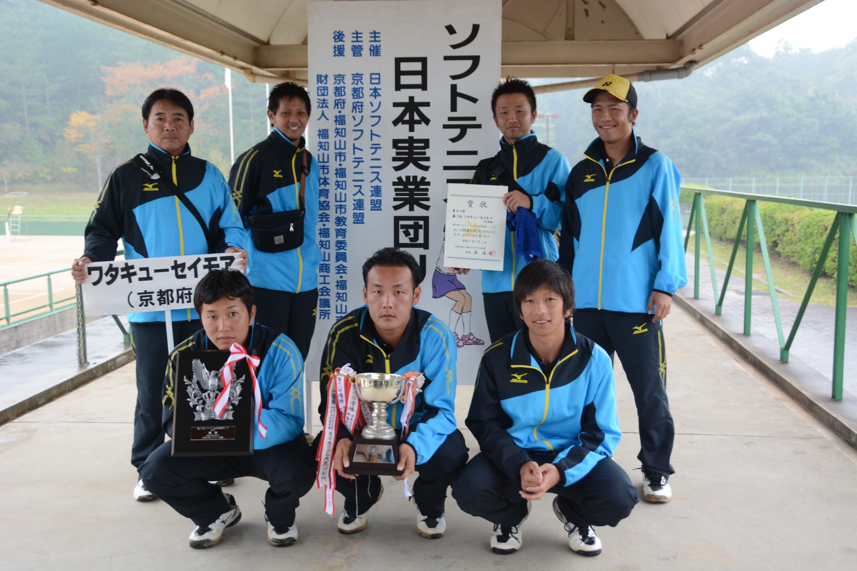 日本実業団リーグ 2013.11.4-